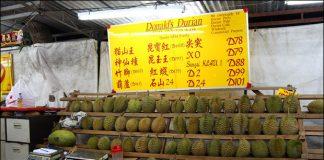 Donald's Durian Buffet SS2