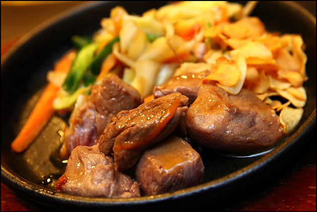gyu-saikoro-steak
