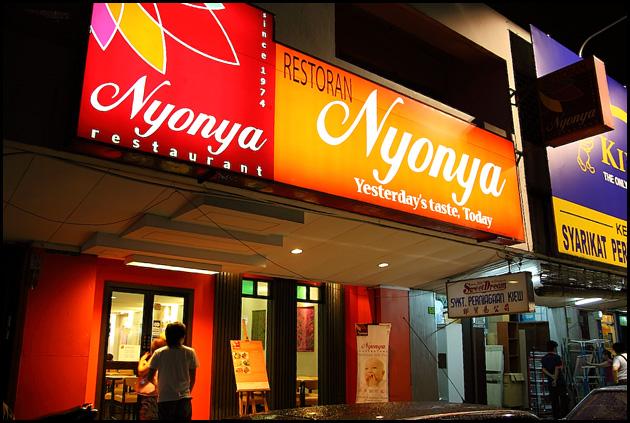 nyonya restaurant ss2 petaling jaya