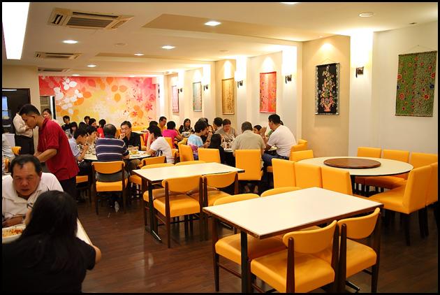 nyonya restaurant ss2