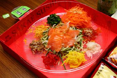 Sakae-Sushi-CNY-Yee-Sang
