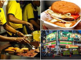 Daily Burger Stall Gombak 7 Eleven