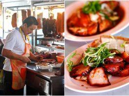 Fook Loong Chicken Rice Restoran M Two