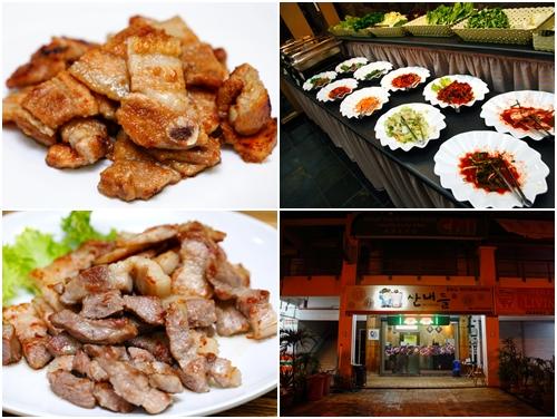 San Nae Deul Noonsaram Korean Restaurant Ampang