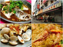 Boston Baru Seafood Restaurant Klang