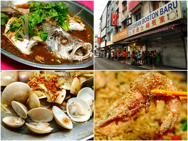 Boston baru seafood restaurant at klang for Best fish restaurants in boston