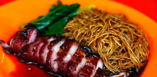 Fat Yoong Wantan Mee Extra Char Siew