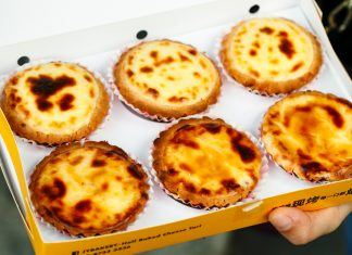 Kajang Happy Happy Cheese Tarts