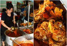 Sin Hiap Kee Fish Head Curry Pudu