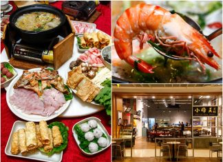 Xiao Lao Wang Hotpot Restaurant Jaya One