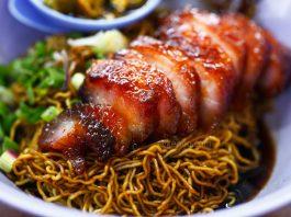 Fatt Kee Puchong Wantan Mee