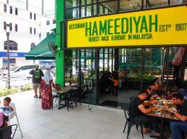 Hameediyah Nasi Kandar Kota Damansara