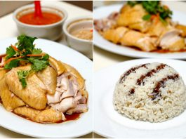 Loke Yun Chicken Rice Ampang