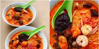 Restoran OKAY Penang Curry Mee