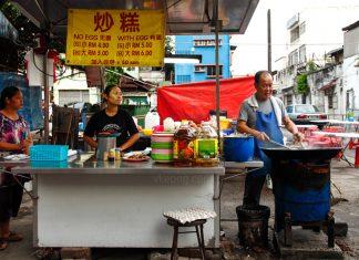 Pudu Fried Radish Cake Wai Sek Kai