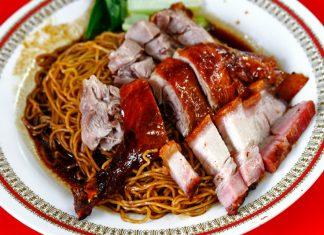 Kok Hing Roast Duck Char Siew Wantan Mee Kepong