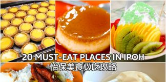 20 recommended food and street food to eat in Ipoh restaurants