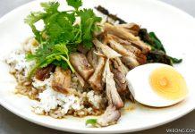 Sirichai Pork Leg Rice Khao Kha Moo Huai Khwang Bangkok