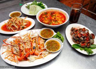 Jae Koy Som Tum Thai Restaurant Bangkok