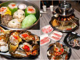 Oppa Steamboat Buffet restaurant Kepong
