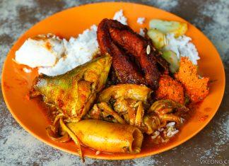 Nasi Kandar Ganja Ayam Merah Yong Suan Ipoh
