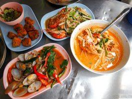 Raan Yaam Jae Euang Thai Food Chatuchak Weekend Market