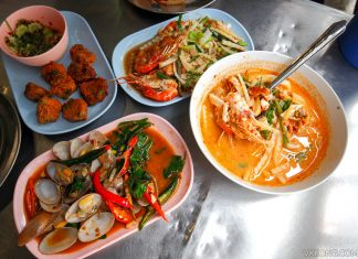 Raan Yaam Jae Euang Thai Food Chatuchak Weekend Market