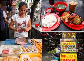 Sam's Yong Tau Fu Golden Sweet Home Kepong
