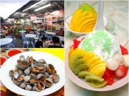 Tong Sui Kai Dessert Street Ipoh