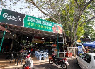 Choong Kee Pasir Pinji Ipoh Famous Yong Tau Fu