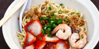 Sarawak Kolok Mee with Prawns Kepong Food Court