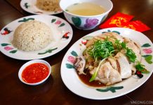 Wee Nam Kee Hainanese Chicken Rice Singapore