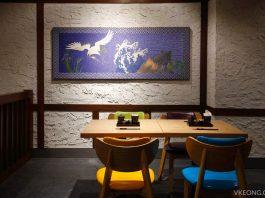 Aragan Yokocho Japanese Restaurant Quill City Mall