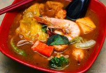 Guan Zheng Seafood Tomyam Mee Penang