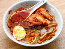Make Make Cafe Penang Prawn Mee