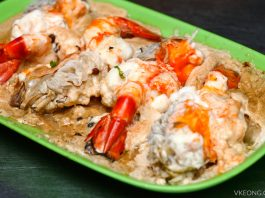 Noi Seafood Huai Khwang Bangkok