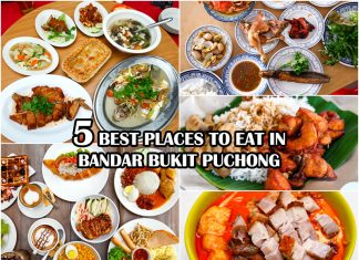 Vkeong malaysia food blog travel guides 5 restaurants you must try in bandar bukit puchong forumfinder