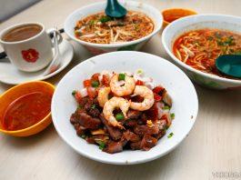 Xin Quan Fang Curry Mee Ipoh