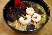 Kuantan Road Penang Curry Mee Mei Keng