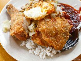 LFC Lim Fried Chicken