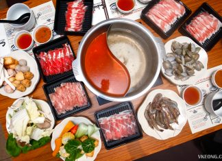 Sukishi Shabu Shabu and Sushi Buffet