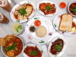 Chuen Hainanese Chicken Rice Noodles USJ Taipan