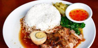 Go Thai SS2 Pork Leg Rice