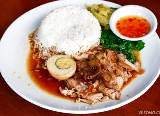 Go Thai SS2 Pork Leg Rice
