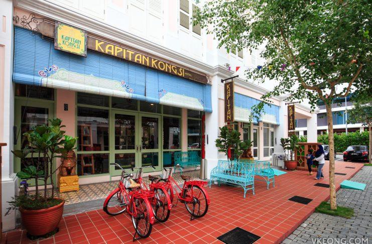 Kapitan Kongsi Melaka Boutieuq Hotel Front