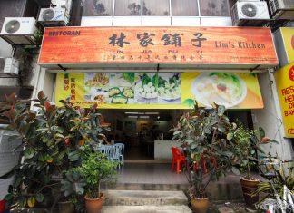 Lim's Kitchen Mee Pok Menjalara Kepong