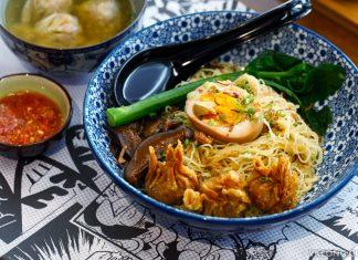 Ru Di Fook Noodle Bar Wantan Mee Kota Damansara