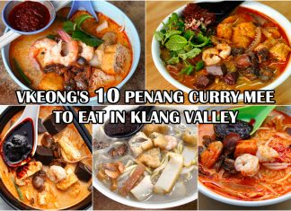Vkeong malaysia food blog travel guides 10 penang curry mee to eat in klang valley forumfinder Choice Image