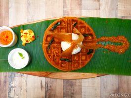 Banana Leaf Waffle Foret Blanc