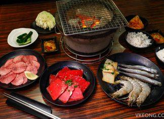 Momotalo Yakiniku Japanese BBQ Desa Sri Hartamas